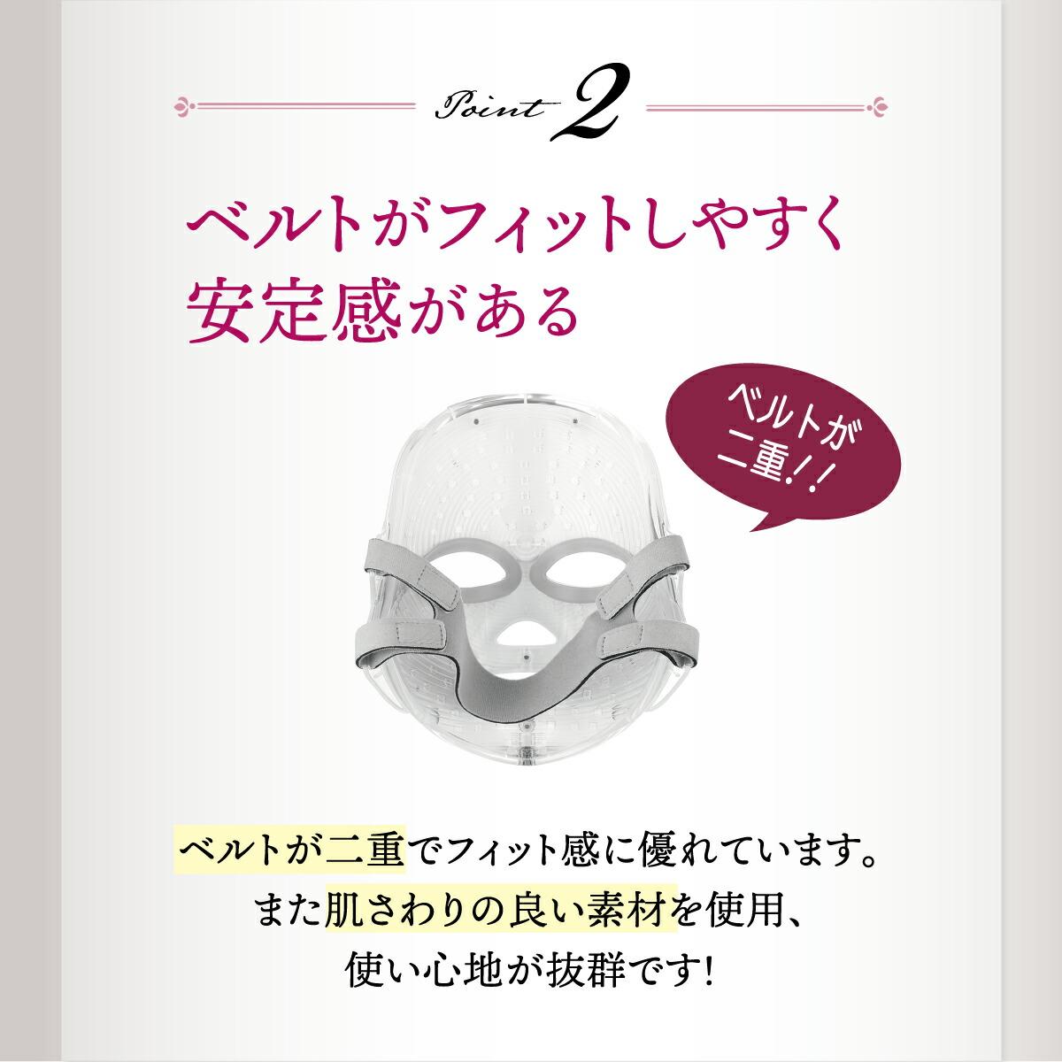 7色LED美容マスク商品画像8
