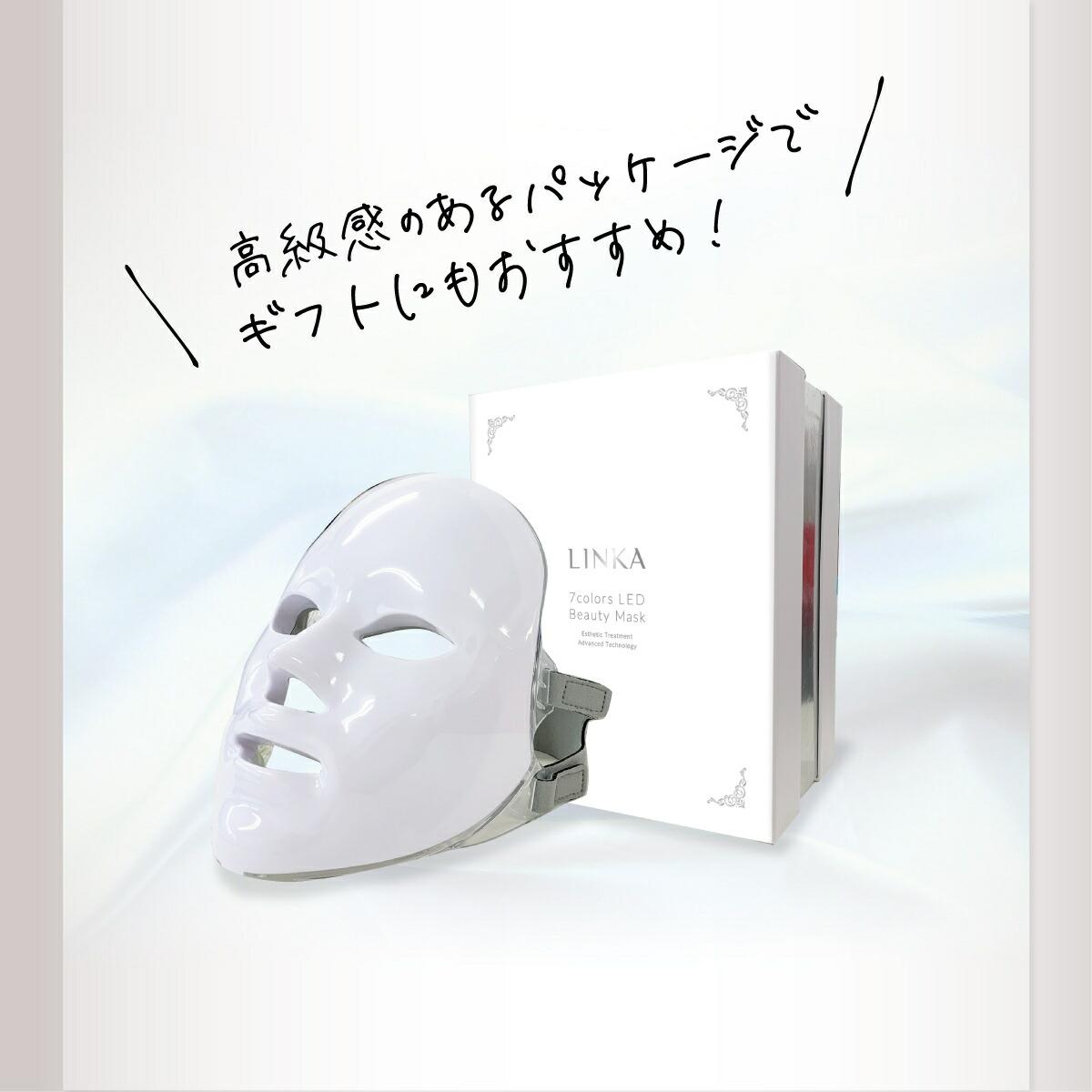 7色LED美容マスク商品画像10