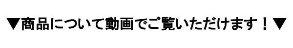 コラーゲンマシンマスク動画案内