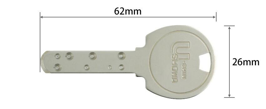 U-SHIN SHOWA(ユーシンショウワ)合鍵