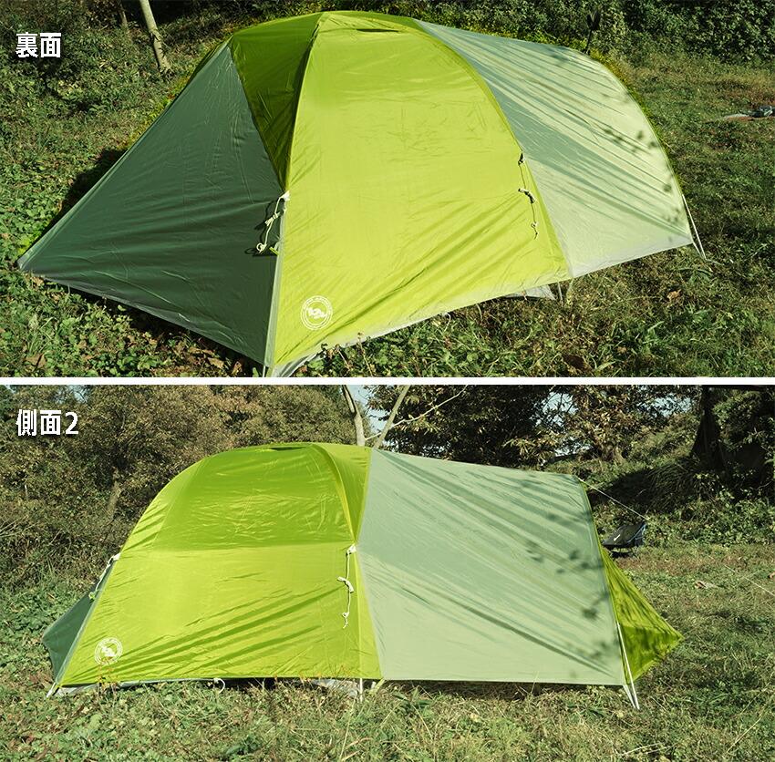 テント外観2