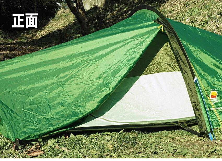 テント外観1