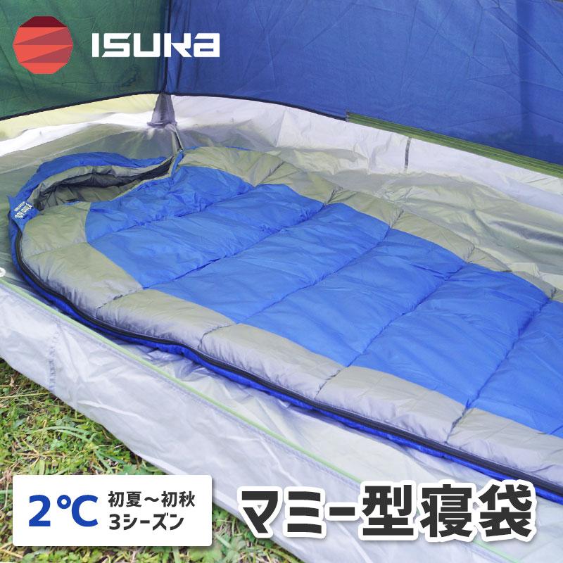 ISUKA イスカ シュラフ パトロール600