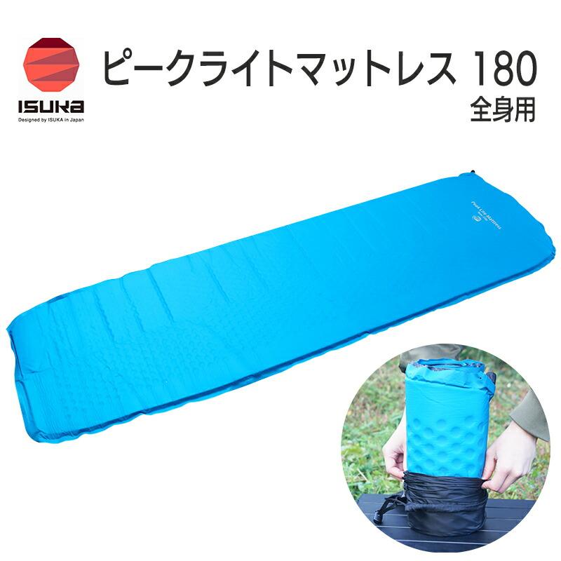 ISUKA イスカ ピークライトマットレス 180(全身用)