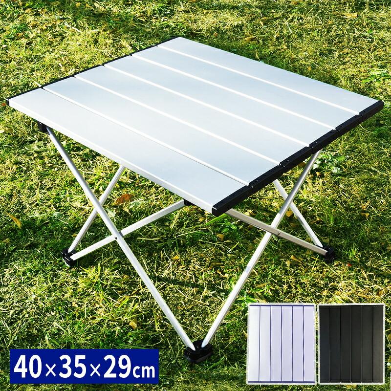 折りたたみ式アウトドアテーブル rbtable002‐M‐GR シルバー 収納袋付き