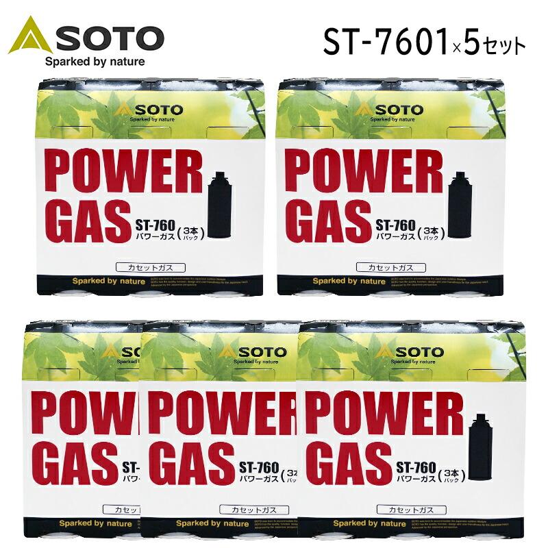 SOTOパワーガス ST-7601 15本セット