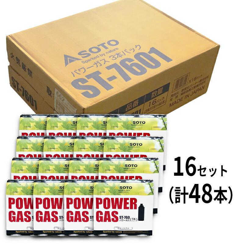 SOTOパワーガス ST-7601 48本セット