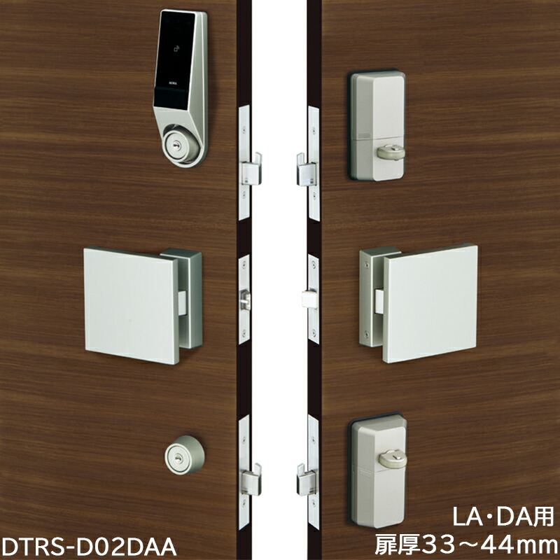 MIWA 電動サムターンユニット DTRS2smart 2ロック DTRS-D02DAA-SF DT33〜44