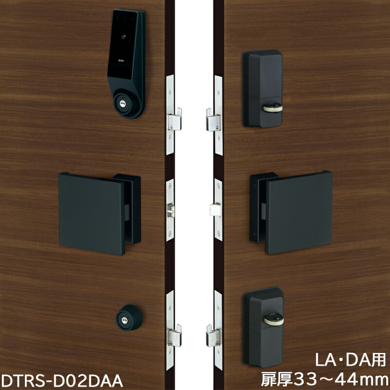 MIWA 電動サムターンユニット DTRS2smart 2ロック DTRS-D02DAA-BK DT33〜44