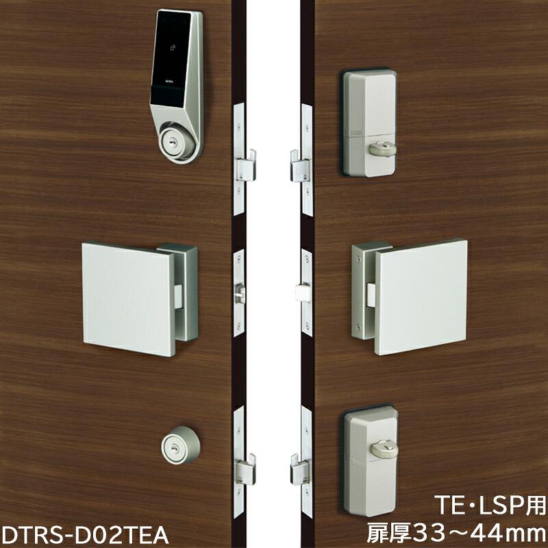 MIWA 電動サムターンユニット DTRS2smart 2ロック DTRS-D02TEA-SF DT33〜44