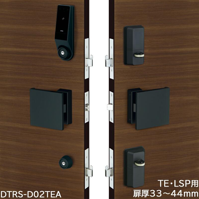 MIWA 電動サムターンユニット DTRS2smart 2ロック DTRS-D02TEA-BK DT33〜44