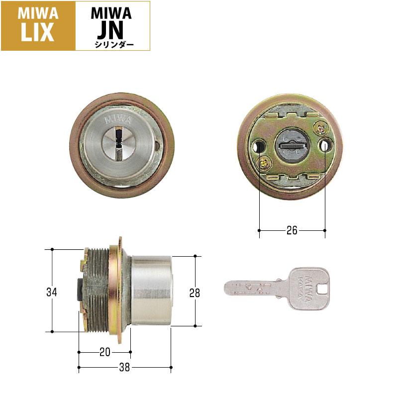 MIWA(美和ロック)交換用JNシリンダーLIX用 ST色(MCY-254)
