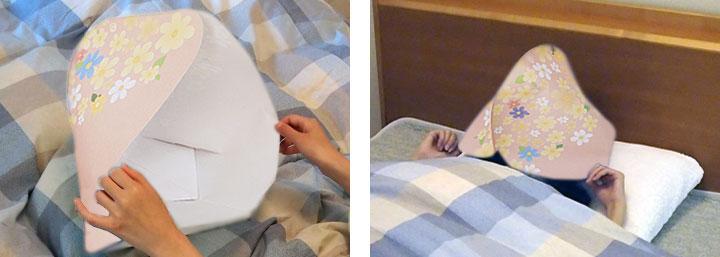 マイドームは国産不織布を使った、世界で初めての呼気で保温・保湿する安眠カバーです