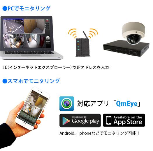 IEやスマホアプリで視聴ができます!
