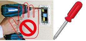 電気配線工事不要!ドライバーだけで簡単取付