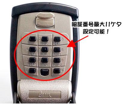 押しやすいプッシュ式ボタン