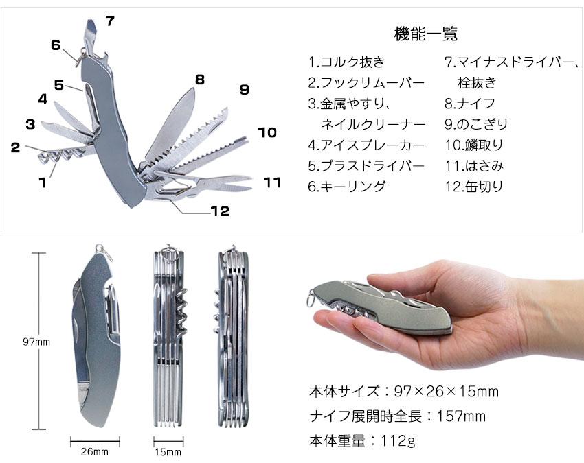 サイズ約97mm、重量約112gの手のひらサイズ