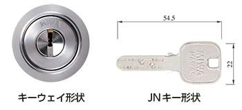 JNシリンダー キーウェイ形状とキー形状