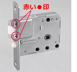 安心安全なフェイルセーフ設計(ADS錠、ARS錠)