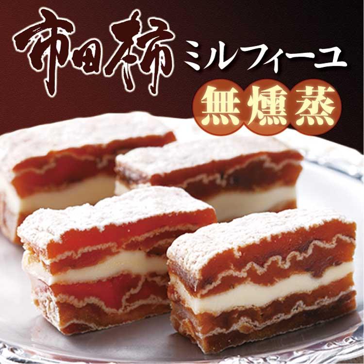 風味の良いバターを熟成させて市田柿で包みました