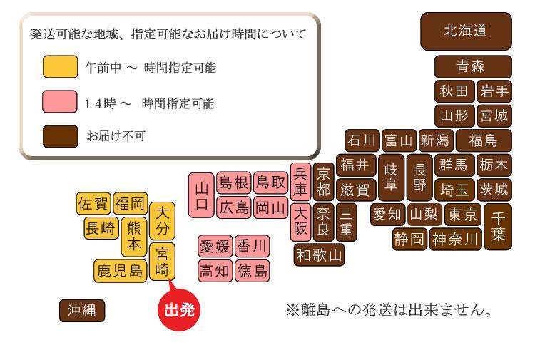 胡蝶蘭の発送地図