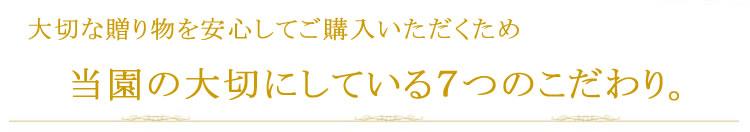 胡蝶蘭のこだわり