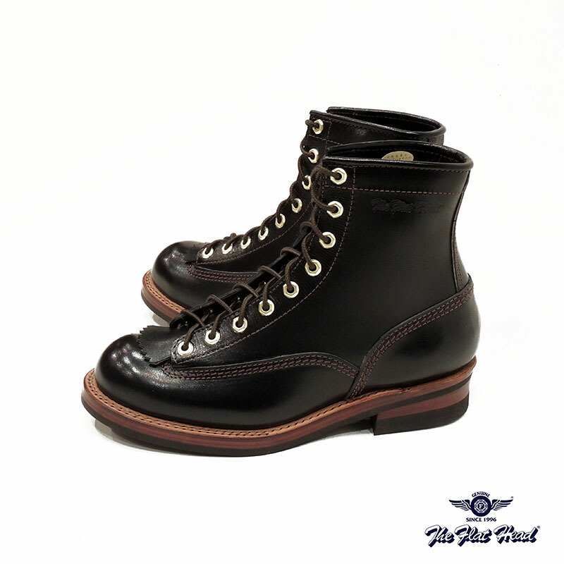 tfh_boots