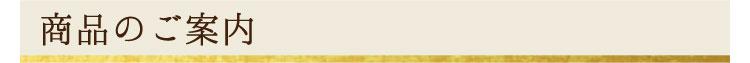 米 お米 新米 三重23号 結びの神 内祝い 結婚内祝い 結婚式引き出物 出産内祝い 入学内祝い 就職内祝い 節句内祝い 三重県 一等米 快気内祝い 快気祝い お歳暮 お中元 お礼 お祝い ギフト カタログギフト お米 新米