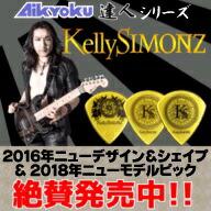 KellySIMONZピック