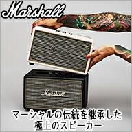MarshallZMS