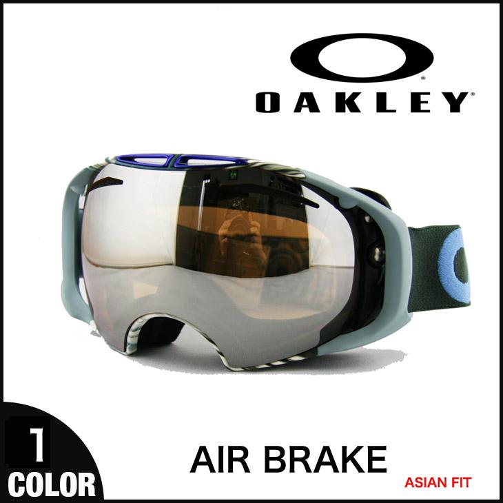 oakley factory pilot airbrake goggle