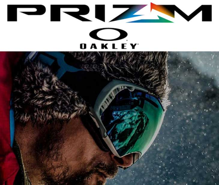 oakley prizm rose splice