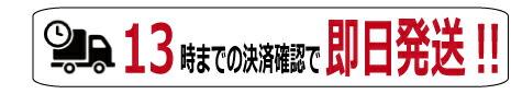 13時までの決済確認で即日発送!!:【Aile Etoile】