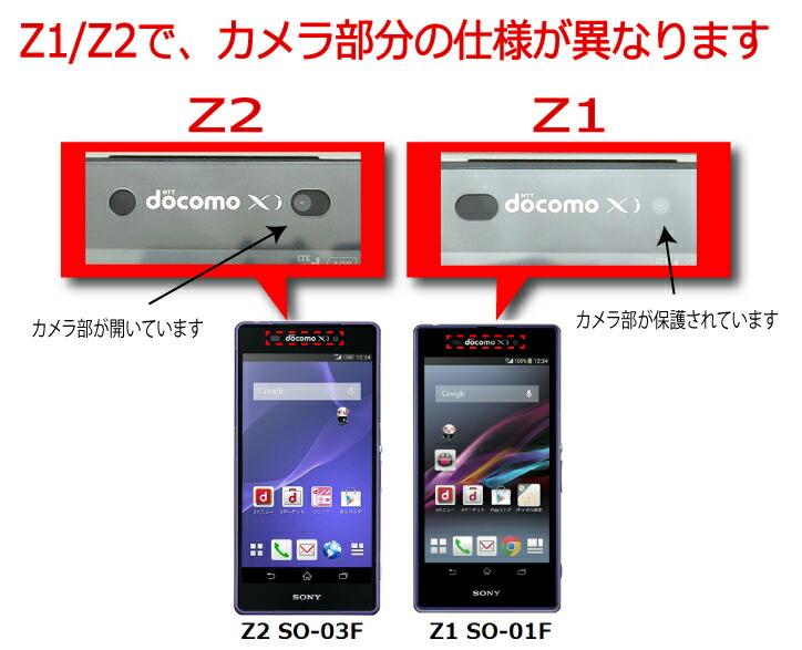 XPERIA Z1 SO-01F/SOL23★強化ガラス液晶カバーフィルム★カッターでも傷つかない!強化ガラスで画面を守ります!★激安