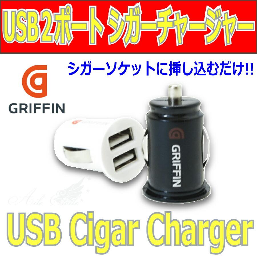uc02-griffin