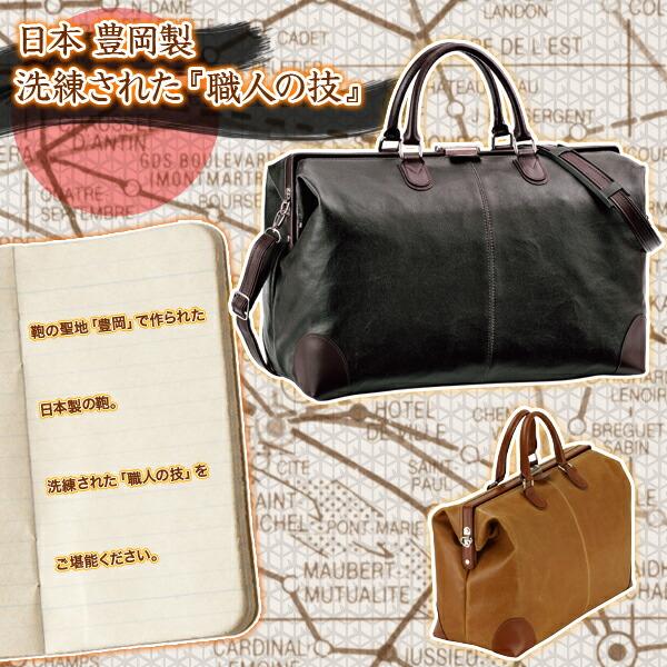 出張用 鞄  旅行 バッグ フェイクレザー フレームトップケース 修学旅行 1泊 2泊 3泊 向け 鍵付き ボストンバッグ メンズ レディース - aimcube画像4