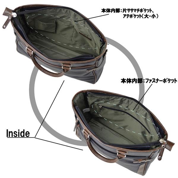 ビジネスバッグ メンズ トートバッグ リクルートバッグ メンズ ブラック 黒 ネイビー 紺 ベージュ 茶 - エイムキューブ画像3
