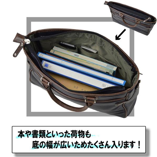 カバン 鞄 バッグ 仕事 通勤 就職活動 ☆ B4対応サイズ 鞄 就活 男性 かばん BAG - aimcube画像4