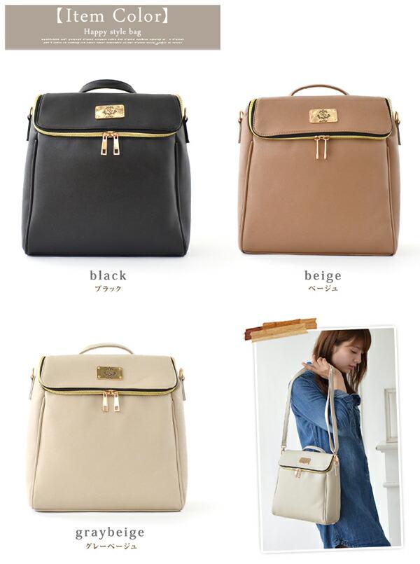 リュックサック シンプル 可愛い バッグ 持ち手付 通勤 通学 普段使い リュック - aimcube画像6