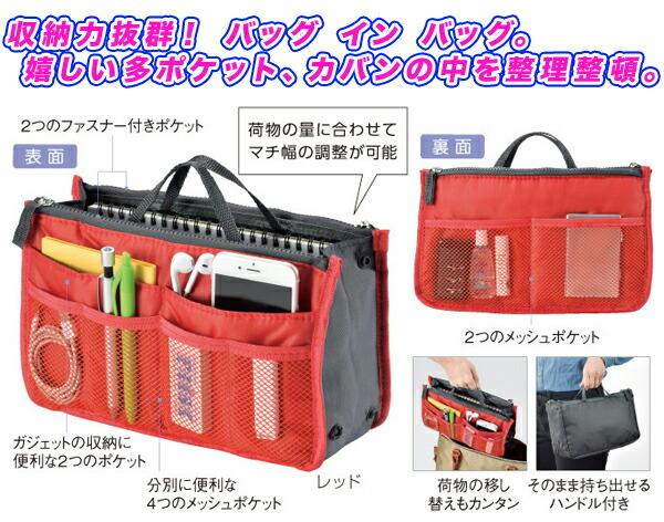 小物 小分け ポケット 多い インナーバッグ 取っ手付 送料無料 鞄 整理 トートバッグ用 - aimcube画像2