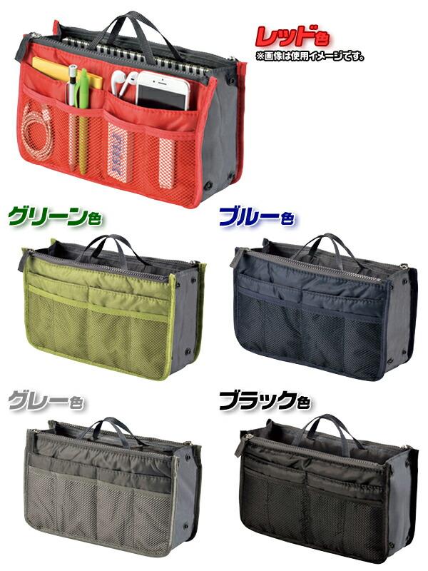 バッグ イン バッグ bag in bag カバン 中身 整理整頓  ハンドバッグ用 ショルダー用 - エイムキューブ画像3
