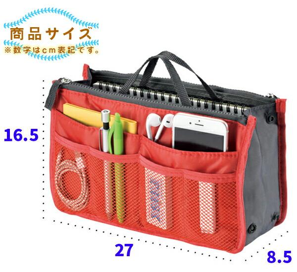 小物 小分け ポケット 多い インナーバッグ 取っ手付 送料無料 鞄 整理 トートバッグ用 - aimcube画像4