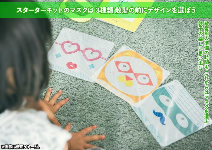 髪の毛 切る 幼児 園児 楽しい 散髪 散髪エプロン 日本製 おうち 美容院 節約 こども - aimcube画像4