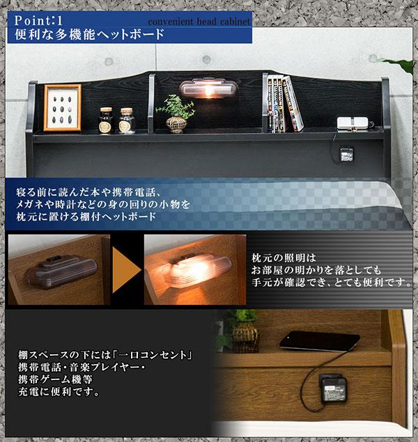 収納ベッド マットレスセット 小物置き付き 国産フレーム シングル ベッド 引き出し2杯 - aimcube画像2