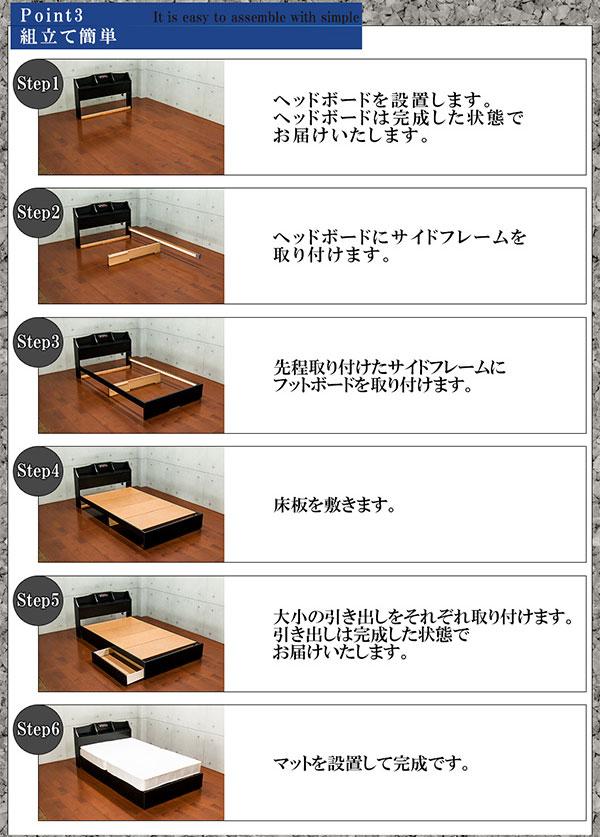 収納ベッド マットレスセット 小物置き付き 国産フレーム シングル ベッド 引き出し2杯 - aimcube画像4