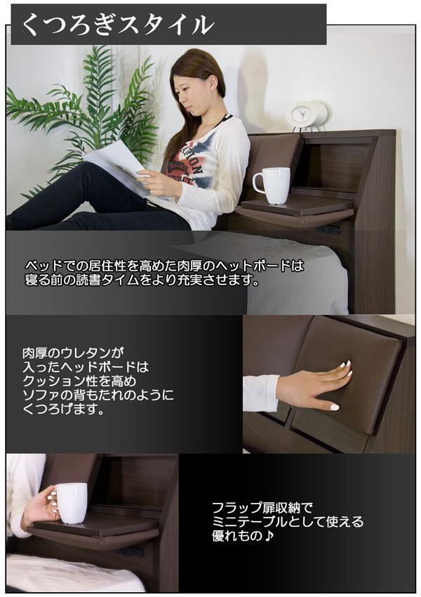 収納ベッド マットレスセット 小物置き クッション 国産フレーム セミダブル ベッド 引き出し2杯 - aimcube画像2