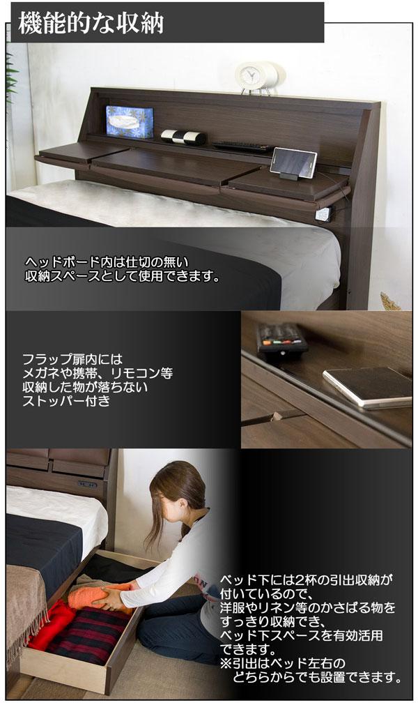 チェストベッド フラップ扉収納 セミダブルサイズ 2口コンセント搭載 日本製フレーム 宮付き - エイムキューブ画像3