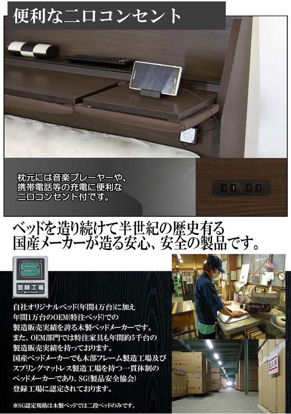 収納ベッド マットレスセット 小物置き クッション 国産フレーム セミダブル ベッド 引き出し2杯 - aimcube画像4