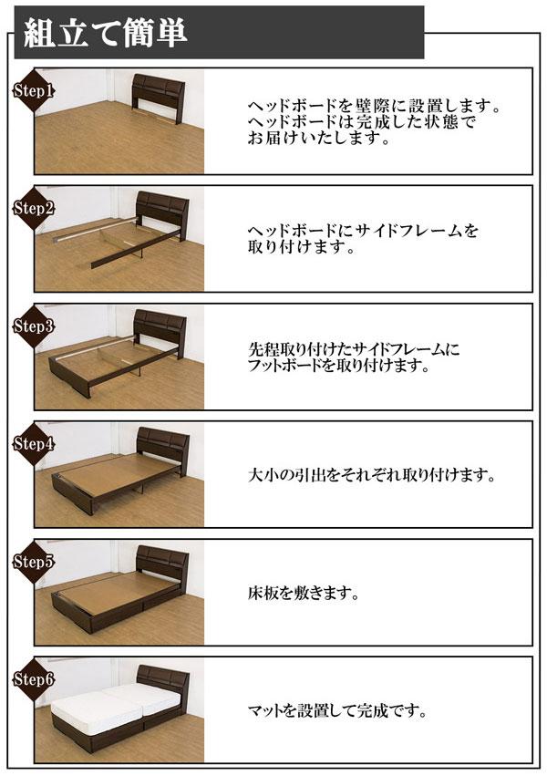 チェストベッド フラップ扉収納 セミダブルサイズ 2口コンセント搭載 日本製フレーム 宮付き - エイムキューブ画像5