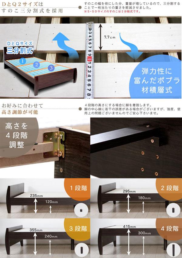 フロアベッド 棚付 シングルサイズ 照明 2口コンセント搭載 木製フレーム 宮付き シングル - エイムキューブ画像3